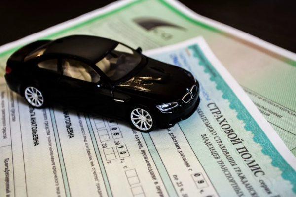 Автострахование автомобиля