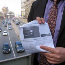 Принят закон о продлении 20-дневного срока 50-процентной скидки по штрафам ГИБДД