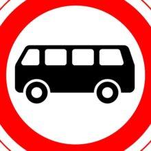 В России появился новый запрещающий дорожный знак