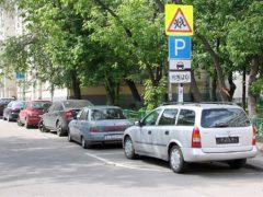 Можно ли ставить машину вне разметки в зоне платного паркинга