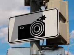 Новые камеры будут отлавливать нарушителей по социальному портрету, составленному ГИБДД