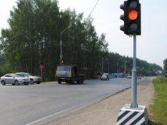 Желтый сигнал светофора могут отменить