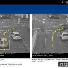 Камеры-ловушки ГИБДД начали незаконно штрафовать за неостановку перед стоп-линией