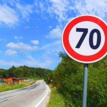 Как отличить настоящий дорожный знак от подделки