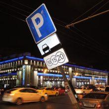 50-процентную скидку хотят распространить на штраф за неоплату парковки