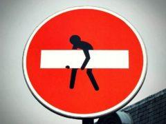Нужно ли соблюдать требования поврежденных дорожных знаков