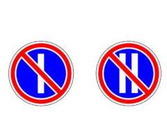 Зачем на самом деле нужны знаки, запрещающие парковку по четным и нечетным дням