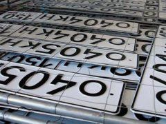 Сколько будут стоить автомобильные номера у дилеров