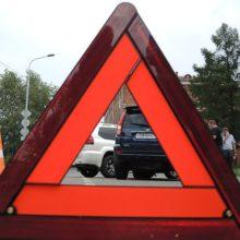 Как штрафуют водителей за вызов сотрудников ГИБДД на место ДТП