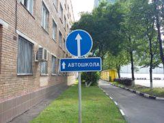ГИБДД против разделения водителей на «любителей» и «профессионалов»