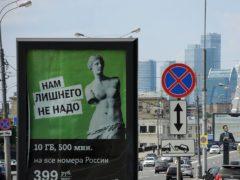 В России будет нельзя оплатить парковку наличными и банковскими картами