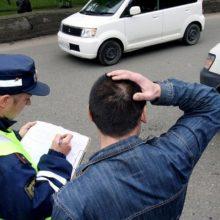 Что делать, если попал в аварию с автомобилем ГИБДД
